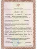 Лицензия № CE-У03-101-4443